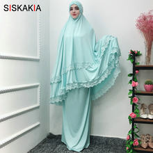 Siskakia Hot Sell Double layer Swing Muslim Solid Weekend Abaya 2 Pieces Set Lace Patchwork Dressing Gowns + Skirts Floor Length(China)