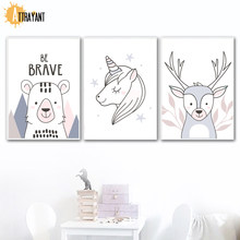 Bear Unicorn Deer Wall Art Canvas Painting Nordic Posters And Prints Wall Pictures For Kids Bedroom Baby Boy Girl Room Decor(China)