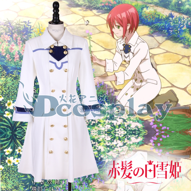 Red-haired Snow White Shirayuki Akagami no Shirayukihime cos pharmacist working suit Cosplay Costume Halloween  sc 1 st  AliExpress.com & Red haired Snow White Shirayuki Akagami no Shirayukihime cos ...