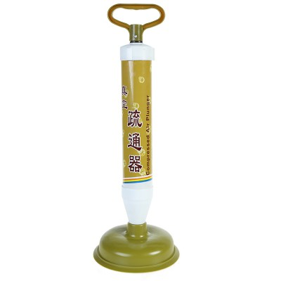 High pressure Vacuum inflator toilet dredge sewer toilet bowl waterway dredge cleaning drain pipes Toiletr 44 16cm in Toilet Plungers from Home Garden