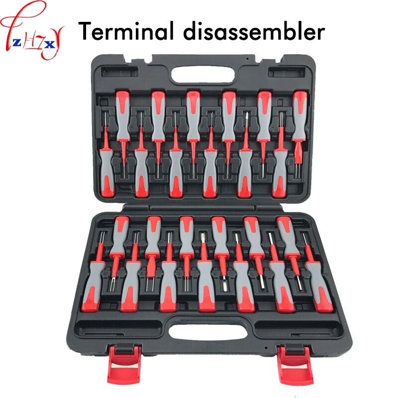 25 шт. инструмент для демонтажа терминала для автомобиля  инструмент для снятия проводов и проводов  набор инструментов для удаления обжимны...