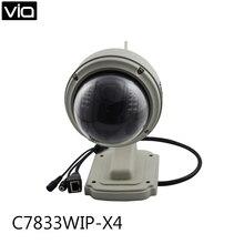 Wanscam PTZ C7833WIP-X4 Сразу Фабрика 4-КРАТНЫЙ Зум Открытый ИК Купольная 2.8-12 мм CCTV Безопасности Ip-камера Wi-Fi Беспроводной HD 720 P