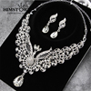 A Level Australia Crystal Luxurious Peacock Jewelry Sets Silver Plated Necklace Earringswedding Accessories