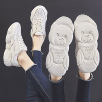 2019 spring and autumn new fashion women's casual white shoes brand design wild sports shoes platform shoes flat bear shoes
