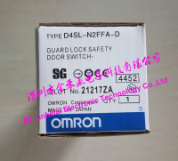 New and original OMRON D4SL N2FFA D GUARD LOCK SAFETY DOOR SWITCH