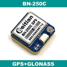 Gps модуль+ антенна UART ttl уровень gps ГЛОНАСС двойной ГНСС модуль gps модуль с антенной вспышкой, BN-250C