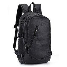 купить Men Backpack Pu Leather Capacity Leisure Mochila Multifunction Laptop Backpacks Waterproof Shoulder Bag College Travel Book Bags по цене 1644.62 рублей