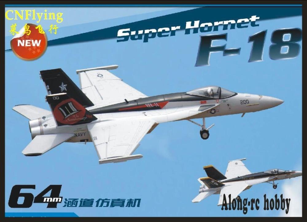 FREEWING nuevo F18 F 18 avión super hornet EPO avión/modelo RC juguete HOBBY 64mm EDF 4 canal avión (tiene KIT o PNP)-in Aviones RC from Juguetes y pasatiempos    1
