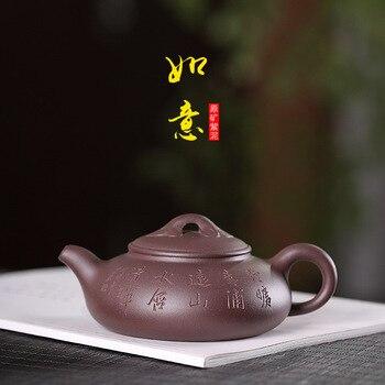 Bottle Raw Mine Purple Mud Ruyi Bottle Zhou Lihua All Handmade Genuine Teapot Factory Direct Selling One Substitute