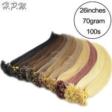 HPW. 26 дюйм(ов) 65 см 70 gram Кератин Ногтей U Советы Волос 100 нитей Капсул На Природные Наращивание Волос 100% реального волосы Прямые(China (Mainland))