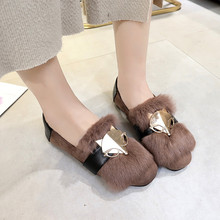 Metal Fox round slip-on moccasins flat loaferladies ostrich feather winter  plush shoes woman 992b9176cdba