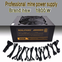 Senlifang Eth шахтеров PSU золото 90 Поддержка 8 карт полный модуль питания операции применимы к Eth и т. д. zec zcash DGB xmr