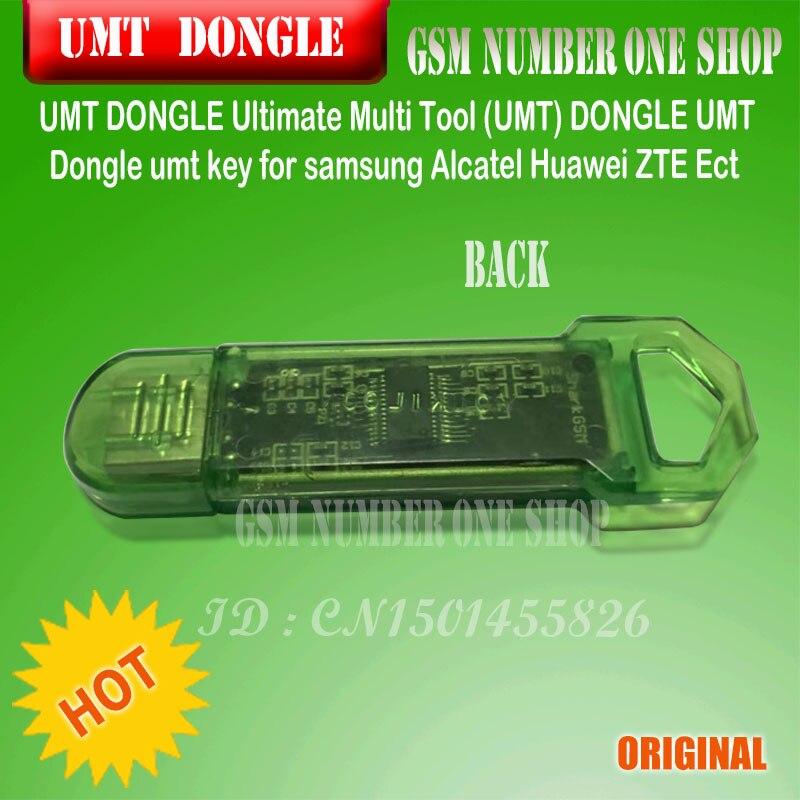 Nouvelle clé UMT Dongle UMT pour Samsung Huawei LG ZTE Alcatel logiciel réparation et déverrouillage - 3