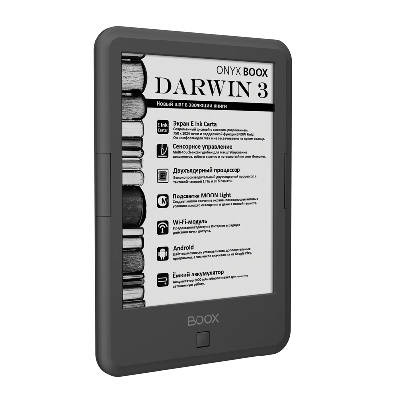 Consumer Electronics e-Book Readers ONYX DARWIN 3 Grey E-books Book Books Electronic Pocketbook
