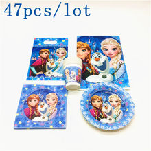Disney Frozen Theme Queen Elsa 47Pcs/lot Paper Cup+Plate+Gift Bag+Napkins Kid Birthday Theme Party Wedding Decoration Set Supply(China)