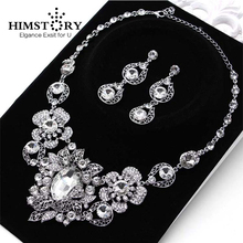HIMSTORY High Quality Silver Luxury Oversize Crystal Wedding Jewelry Sets Hollow-out Flower Necklace&Earrings Set For Woman rhinestone hollow out wedding jewelry set