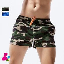 NEW ARRIVAL! Camouflage Design Boardshorts