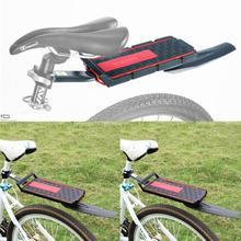 Задняя стойка велосипеда из алюминиевого сплава быстрое удаление Установка 10 кг стойка с задним крылом около 0,6 кг Велоспорт