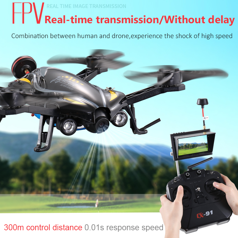 Cheerson Helicopter CX-91 JUMPER 6CH 6Axis UAV With 2MP camera 8G Card Racing drone brushless motors High-speed RC aircraft cheerson cx 91 cx 91a jumper uav with 2mp camera remote control drone brushless motors fpv real time video high speed rc toys