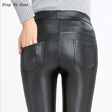 Woman Faux Leather Tights Leggins Womens High Waist Black Pu Leggings Women Stretch Skinny Push Up Legging Pocket 5XL