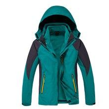 Dropshipping 2017 новые Высочайшее качество мужская тепловые Куртки на открытом воздухе походы Путешествия альпинизм досуг куртка треккинг