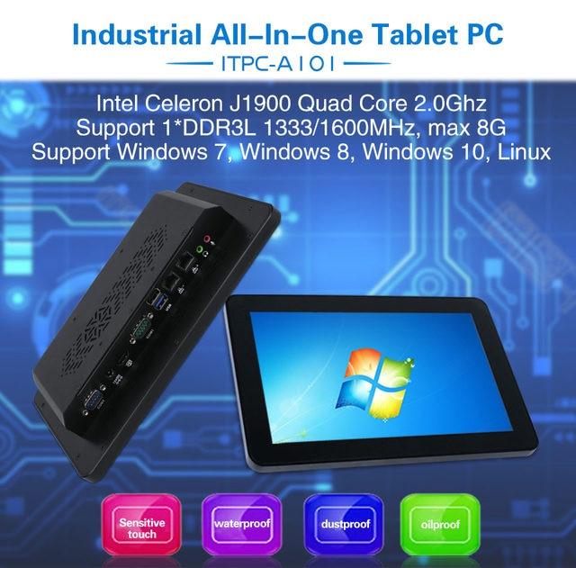 dual lan Industrial Tablet PC 7