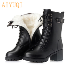 AIYUQI 2019 genuine leather women military boots size 41 42 43 lace fashion  Martin high-heeled thick wool