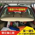 Envío gratis maletero del coche cortina de tercera generación de cubierta para honda crv 2007 2008 2009 2010 2011 2011