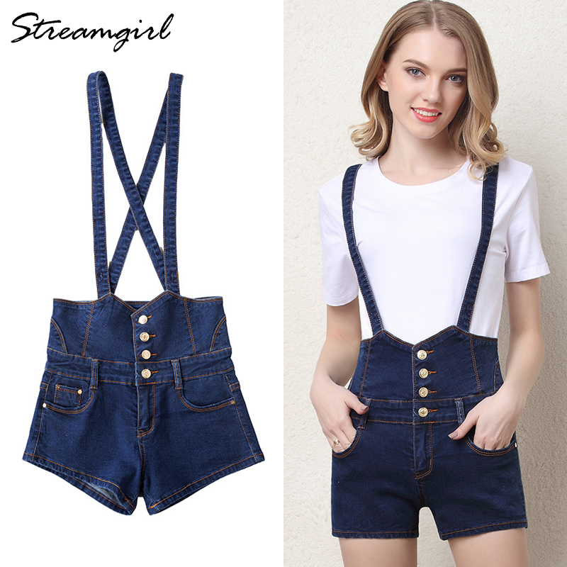 Streamgirl Plus Size High Waisted   Shorts   For Women Summer Button   Short   Jeans Plus Size Skinny Denim   Shorts   With Straps Female