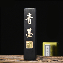 Chinese Hui Ink Stick Traditional Painting Ink Block Pure Pine Soot Calligraphy Writing Utensils Grinding Solid Inker 30g 120g