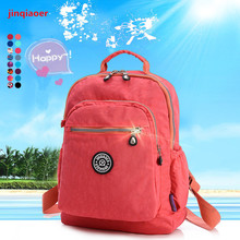 nylon Backpacks for adolescent girls waterproof Women's backpacks 2018 lovely15 colors school bags for girls