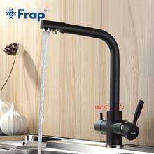 Frap новый черный смеситель для кухни Семь письмо Дизайн 360 градусов вращения с очистки воды Особенности двойная ручка F4352-7