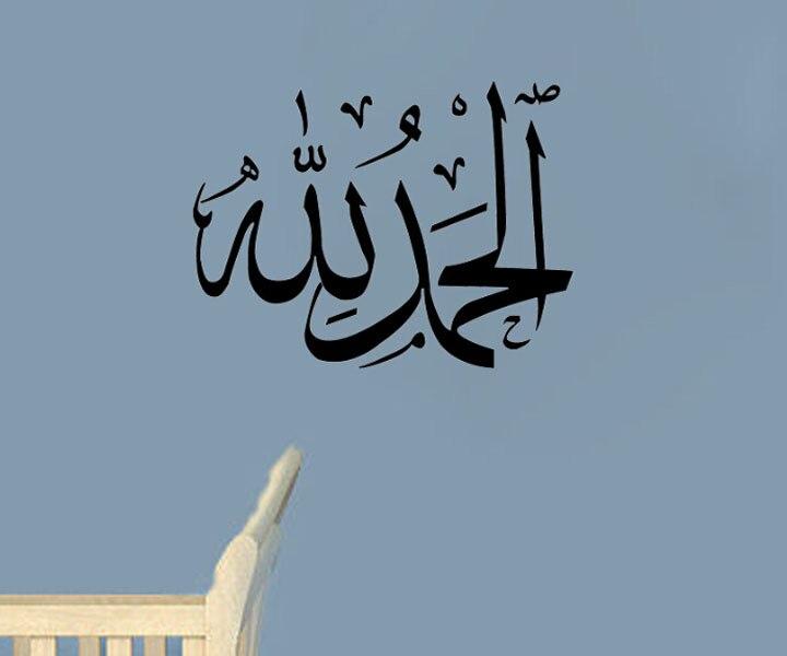 Online Kaufen Gro Handel Islamische Kalligraphie Aus China