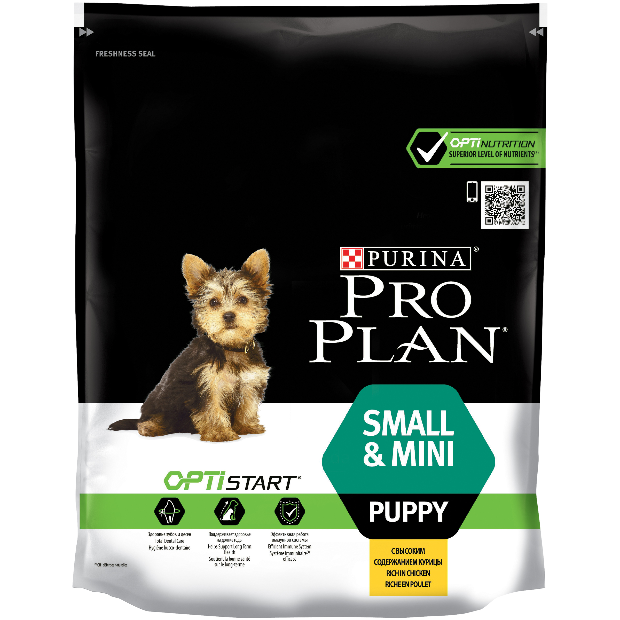 Pro Plan dry food for small / dwarf puppies with OPTISTART complex, chicken and rice, 700 g dwarf master gunnery 28mm