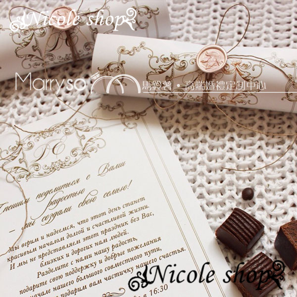 Wedding Invitation Card Creative Invitations Custom Style Scroll Party Decoration Mariage Cards59