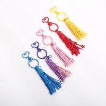New Creative DIY Jewelry Accessories Buckle Multi-color PU Tassel keychain Car Pendant Bag 5 Piece/Lot