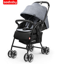 Buy Convertible Stroller And Get Free Shipping On Aliexpress Com