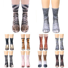 a1fa74d86c9 6-12 Years Old Children Kids soft and comfortable Animal Paw Crew Socks  Sublimated Print