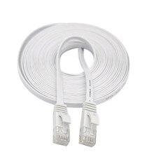 สาย HDMI HDMI CAT6 Ethernet เครือข่าย LAN Cable แบน UTP Patch Router น่าสนใจมาก 15 M extension 0508