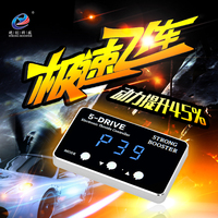2017 advanced педаль командир автомобиля дроссельной заслонки усилителем для Mitsubishi Eclipse сильный booster Оригинал порт plug & play