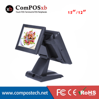 Cash Register Machine 15 Inch TFT LED Touch Screen Double Monitor Point Of Sale Pos Terminal