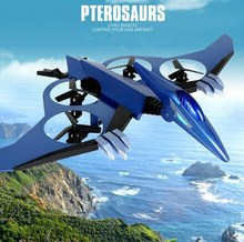 Pterosaurs JXD 511V RC Drone with 0.3MP HD Camera 2.4G 6-axis-gyro 4CH RC Quadcopter Professional Remote Control Helicopter