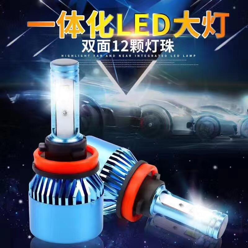 2ks aut. Světlomety H7 9006 HB4 8400Lm, aut. Mlhovky, náhradní žárovky 6000K 12V