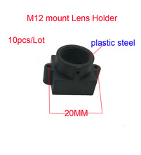 DIY 10PCS/Lot M12 MTV Mount Interface plastic steel CCTV Security Camera Lens Holder  PCB Board Module Lens Mount Connector