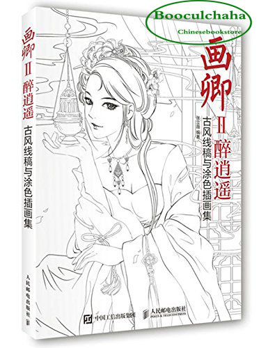Online Shop Original Figure line drawing book Chinese Ancient Beauty ...
