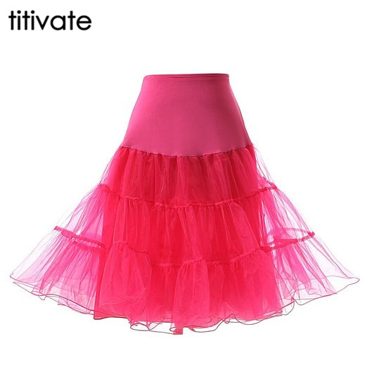 TITIVATE Fashion Rainbow Charming Lights Tulle LED Performance Ball Gown Skirt Design Dancewear For Women Ballet Colorful Skirt