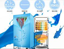 TIJUMP TJ-210M double dryers Electric clothes dryer drying machine household Drying closet Stainless steel tube cloth wardrobe