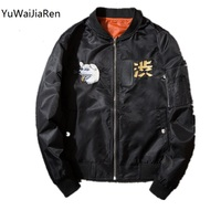 YuWaiJiaRen New Autumn Brand Clothing New Japanese Style High Street Embroidery Jacket MA1 Air Force Pilot