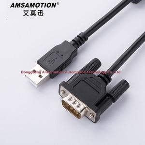 Image 5 - CS1W CIF31 USB Schalter Serial Port RS232 Industrie Kabel Mit Qualität Assurance USB CIF31 USB RS232