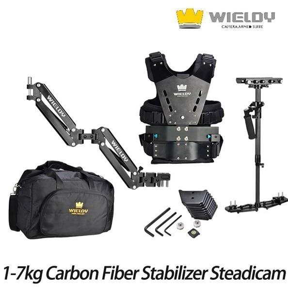 Wieldy 1-7kg Load Carbon Fiber Stabilizer Steadicam Camera Video Steadycam Vest Arm for Canon Nikon DSLR aputure vs 5 hd sdi hdmi 1920 1200 video monitor 7 inch magic arm for sony canon nikon dslr camera